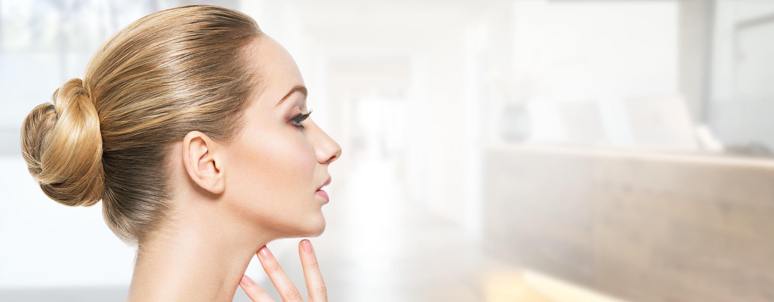 proaesthetic heidelberg schoenheitsklinik nasenkorrektur heidelberg header